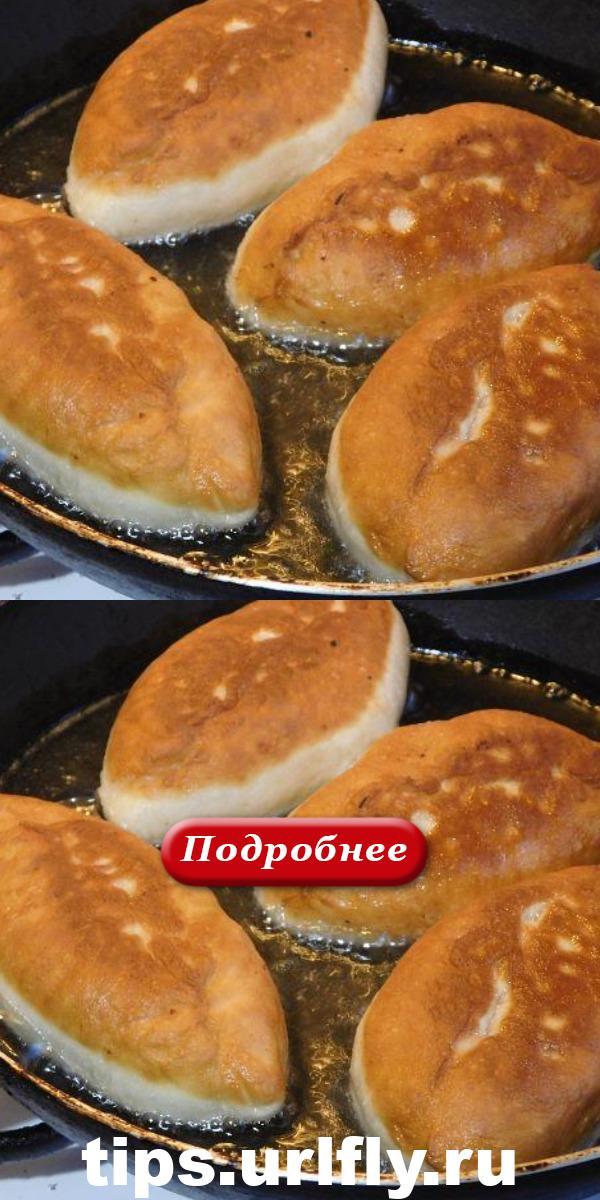 Эти аппетитные пирожки готовятся очень легко и быстро, буквально за 10 минут, а получаются безумно вкусными, мягкими.