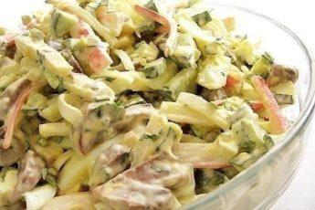 Очень вкусный салат!