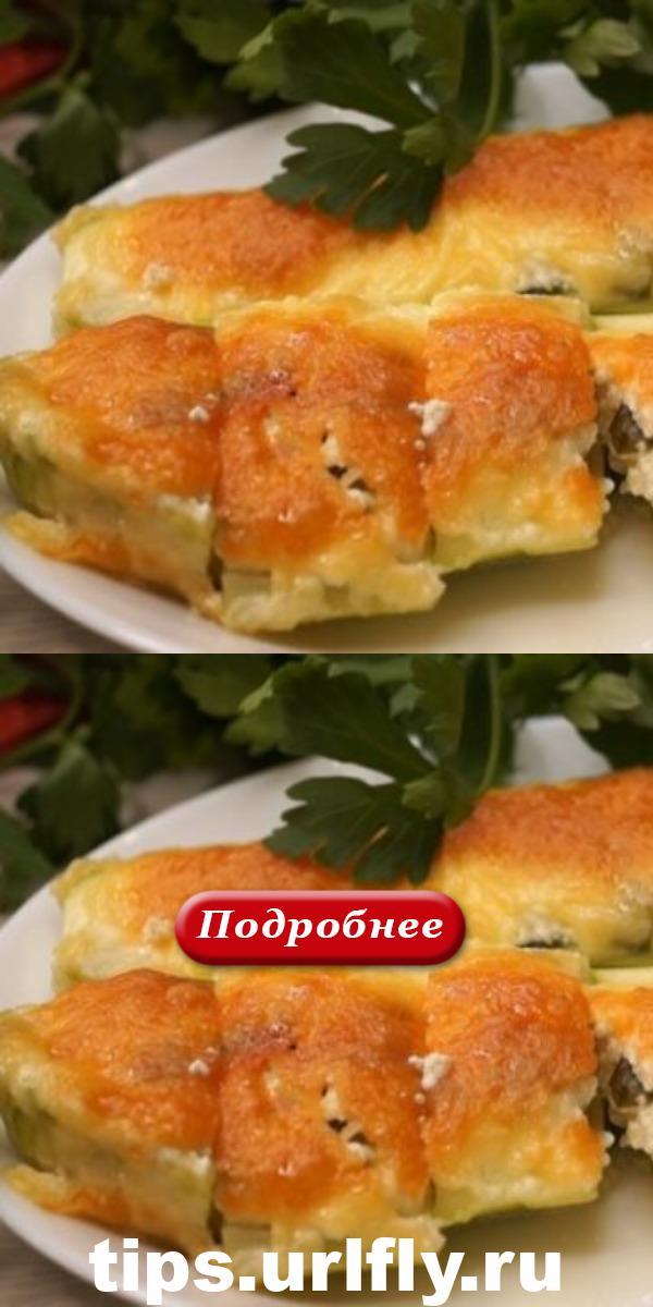 Изумительная «Кабачковая вкуснота», доступная всем!